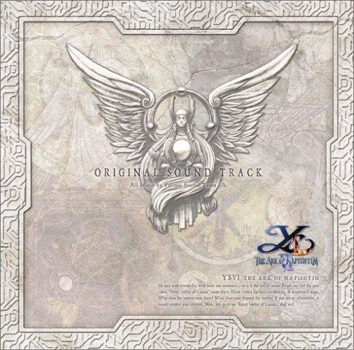 オリジナルサウンドトラック イース6