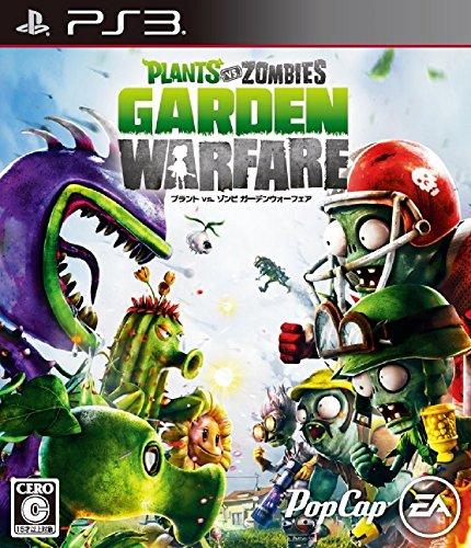 プラントVS.ゾンビ ガーデンウォーフェア (プラント vs. ゾンビ ガーデンウォーフェア カードパック ダウンロードコード 同梱)