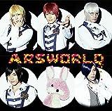 ARSWORLD(初回限定盤A)(DVD付)