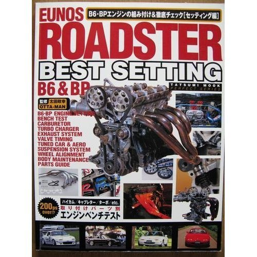 eunos-roadster-best-setting-tatsumimukku-perfect-series-1998-isbn-4886412769-japanese-import