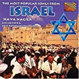 614VBEGFQYL. SL160  Most Popular Songs From Israel: Hava Nagila