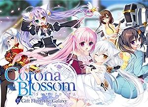 コロナ・ブロッサム CoronaBlossom Vol.1Gift From the Galaxy