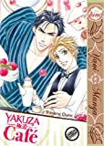 Yakuza Caf� (Yaoi Manga)