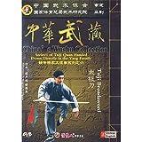 太極刀-嫡傳楊家太極拳系列之六(傅声遠・傅清泉)(DVD1枚)(中国語盤)