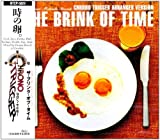 Image of Chrono Trigger Arranged Version: The Brink of Time by NTT Publishing