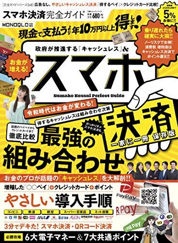ネタリスト(2019/05/16 06:00)日本と大違い!米国若者のキャッシュレス事情