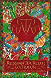 img - for The Russian Tea Room Cookbook Hardcover - 1981 book / textbook / text book