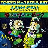 Rising Sun-TOKYO No.1 SOUL SET