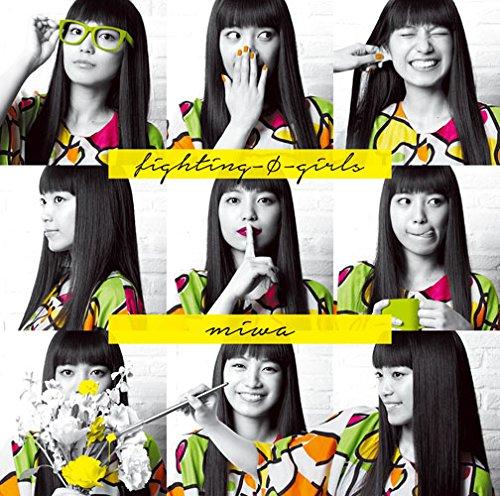 fighting-Φ-girls(初回生産限定盤)(DVD付)