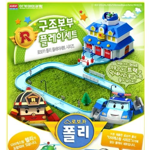 Robocar Poli Rescue Center PlaySet