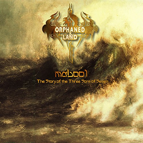 Mabool (10th Anniversary Edition) [2 CD]