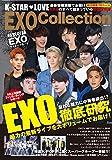 K-STAR LOVE -