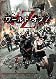 ワールド・オブZ [DVD]
