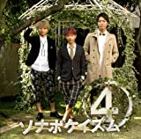 4~~()(DVD)