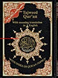 img - for Tajweed Qur'an With Meaning Translation in English book / textbook / text book