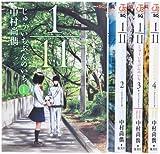1/11 じゅういちぶんのいち コミック 1-4巻 セット (ジャンプコミックス)