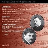 The Romantic Violin Concerto Vol.14 (Chlo� Hanslip, Orchestra della Svizzera Italiana, Alexander Vedernikov) (Hyperion : CDA67940)