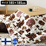 北欧デザイナーズこたつ布団 タピオ 185x185cm[対応こたつサイズ幅60~75cm] オータムドリーム