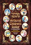 Siddur: The Artscroll Children's Siddur