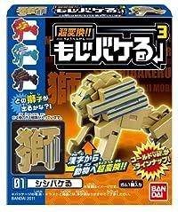 超変換!! もじバケる3 BOX (食玩)
