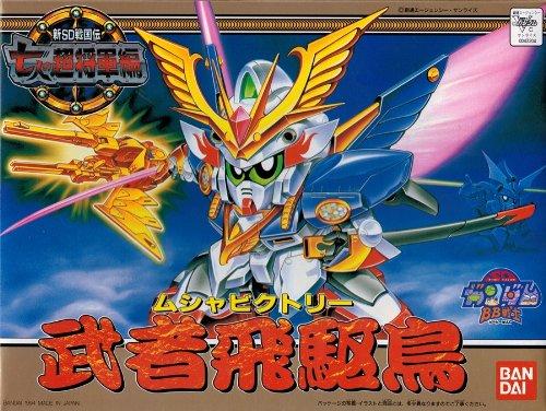 Bandai Hobby BB#126 Musha Victory Gundam, Bandai SD Action Figure - 1