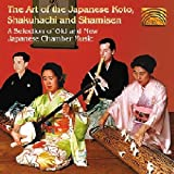 Art of the Japanese Koto, Shakuhachi and Shamisen Yamato Ensemble