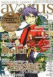 COMIC avarus (コミック アヴァルス) 2011年 12月号 [雑誌]