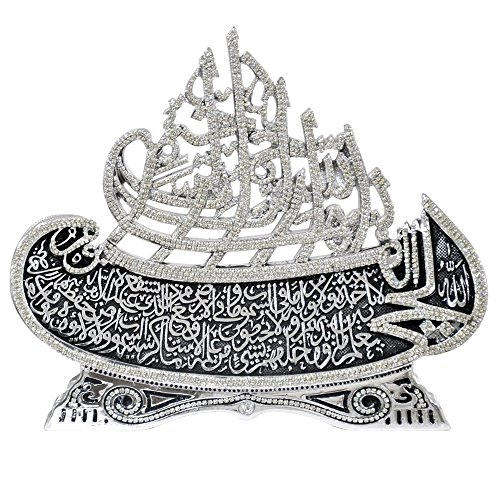 Ayatul Kursi and Basmala Large Size with rhinestones Islamic Art Sculpture Table Decor (Silver Tone) (Ayatul Kursi Painting compare prices)