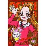 ドキドキ!プリキュアキュートカードグミ2 【P30.円あぐり】(単品)