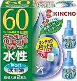 水性キンチョウリキッド 60日 無香料 緑茶プラス 取替え液 2本入 45mL×2本  (防除用医薬部外品)