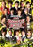 麻雀 BATTLE ROYAL 2012 ~副将戦~ [DVD]