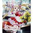 ダンス イン ザ ヴァンパイアバンド 第3巻 [Blu-ray]