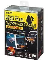 コクヨ CD/DVD用ソフトケース MEDIA PASS トール 1枚収容 50枚 黒 EDC-DME1-50D