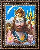 Avercart Lord Shiva / Shree Shankar / God Shiva / Mahadev Poster 8.5x11 inch with Photo Frame (21x28 cm framed)
