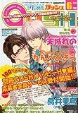 GUSH (ガッシュ) 2012年 06月号 [雑誌]