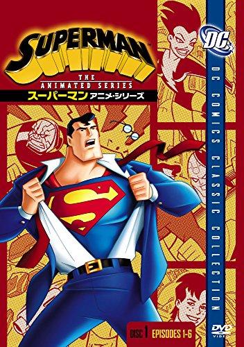 スーパーマン アニメ・シリーズ Disc1 [DVD]