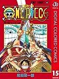 ONE PIECE カラー版 15 (ジャンプコミックスDIGITAL)