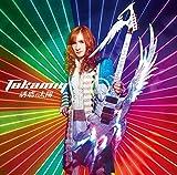 誘惑の太陽-Takamiy