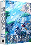 ロデア・ザ・スカイソルジャー (初回同梱特典:Wii版 天空の機士ロデア(同梱スペシャルパッケージ) 同梱)