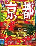 るるぶ京都'09~'10 (るるぶ情報版 近畿 4)