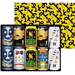 [Amazon.co.jp限定]限定ビール入り 金賞ビール飲み比べ6種10缶よなよなエールギフト
