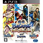 ���BASARA HD Collection