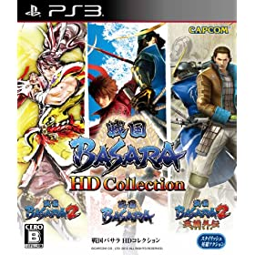 �퍑BASARA HD Collection
