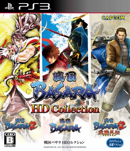 ���ץ��� [PS3] ���BASARA HD Collection BLJM-60488 �μ̿�