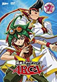 遊☆戯☆王 ARC-V TURN-7 [DVD]