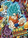 ドラゴンボール超 2016年カレンダー 16CL-0008