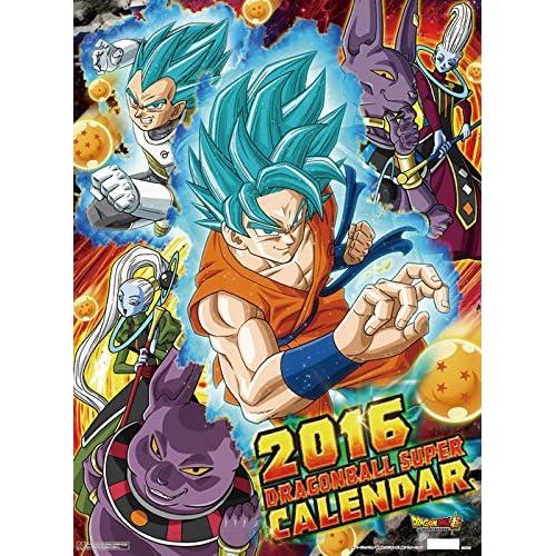 ドラゴンボール超 2016カレンダー