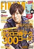 FINEBOYS (ファインボーイズ) 2013年 04月号 [雑誌]