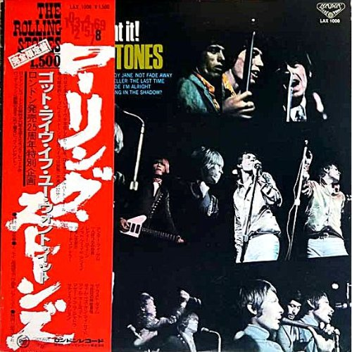 Got Live If You Want It - Japan pressing (LAX-1008) with Obi strip by The Rolling Stones, Mick Jagger, Brian Jones, Keith Richards and Charlie Watts