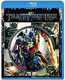 トランスフォーマー/ダークサイド・ムーン [Blu-ray]